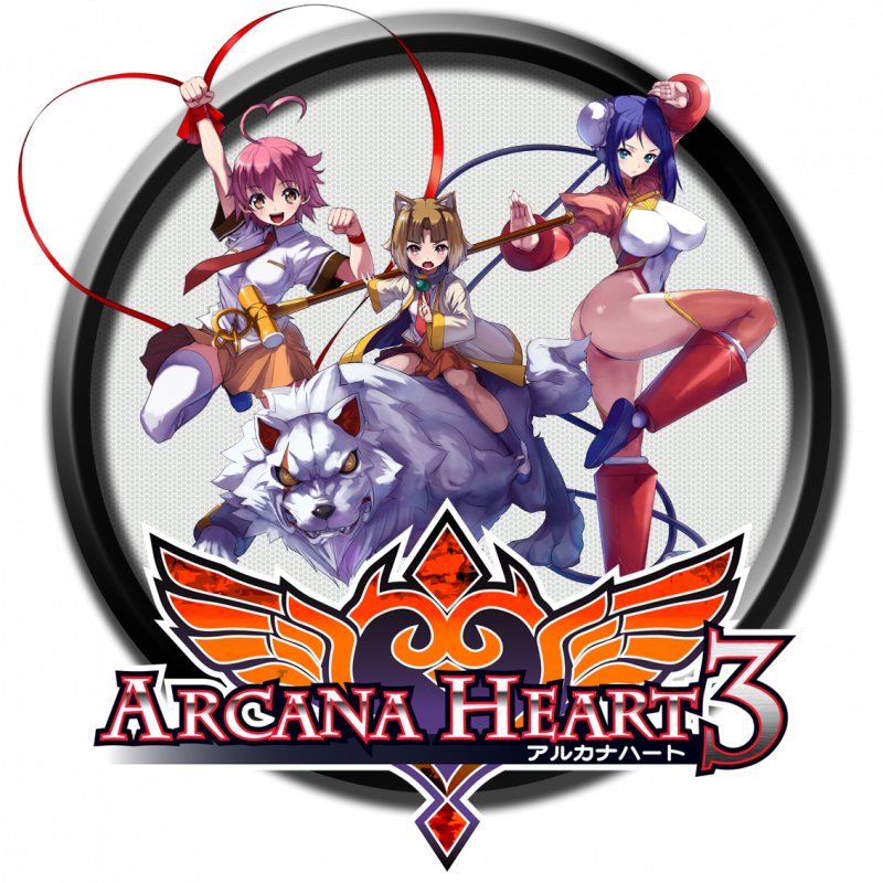 Arcana Heart 3.png